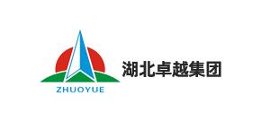 湖北卓越集团天工房地产开发有限公司