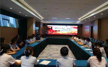 集团天河国际大酒店开展消防安全知识培训活动